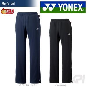 YONEX ヨネックス 「Uni ユニ 裏地付ウインドウォーマーパンツ 80056」バドミントンウェア「FW」 『即日出荷』