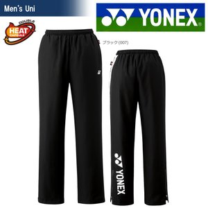 ヨネックス YONEX テニスウェア・バドミントンウェア ユニセックス 裏地付ウィンドウォーマーパンツ 80063『即日出荷』「2018FW」