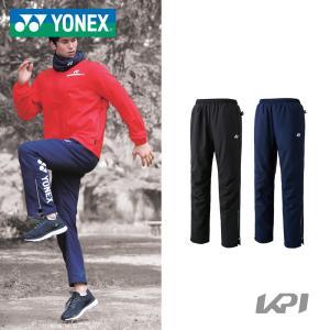 ヨネックス YONEX テニスウェア ユニセックス 裏地付ウィンドウォーマーパンツ 80068 20...