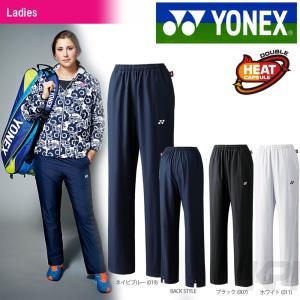 YONEX ヨネックス 「Ladies レディース 裏地付ウィンドウォーマーフードパンツ 88043」ウェア「FW」『即日出荷』|kpi