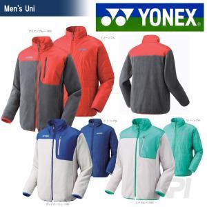「10月下旬発送開始※予約」YONEX ヨネックス 「UNI ボアリバーシブルジャケット 90039」テニス&バドミントンウェア
