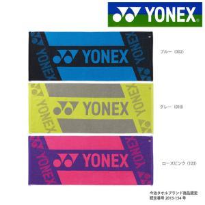 「2017モデル」ヨネックス YONEX 「スポーツタオル AC1041」