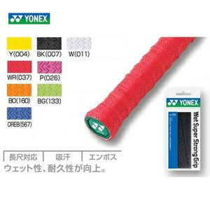 ヨネックス YONEX ウェットスーパーストロンググリップAC133 オーバーグリップ [ポスト投函便対応]|kpi