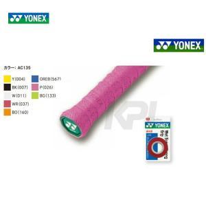 ヨネックス YONEX オーバーグリップテープ ウェットスーパーストロンググリップ(3本入)AC135|kpi