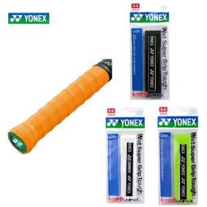 ヨネックス YONEX テニスグリップテープ  ウエットスーパーグリップタフ 1本入  AC137 ...
