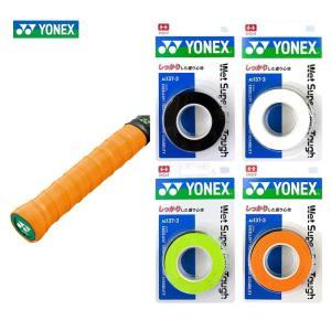 ヨネックス YONEX テニスグリップテープ  ウエットスーパーグリップタフ 3本入  AC137-...