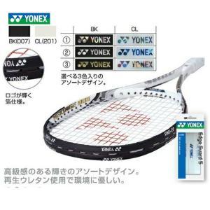 YONEX ヨネックス 「エッジガード5 ラケット3本分 AC158」[ポスト投函便対応]|kpi