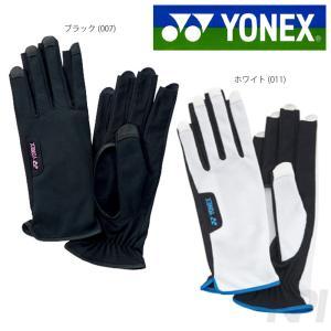 YONEX ヨネックス 「テニスグローブ8 AC290」
