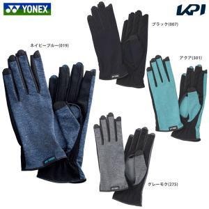 ヨネックス YONEX テニス手袋・グローブ  ネイルスルー テニスグローブ  左右両手用・手の平穴...