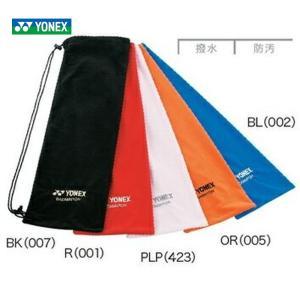 YONEX(ヨネックス)「ソフトケース(バドミントンラケット用)AC541」バドミントンバッグ