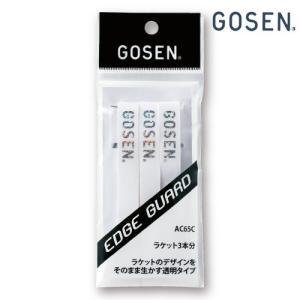 ゴーセン GOSEN テニスアクセサリー エッジガードクリア(AC65C)|kpi