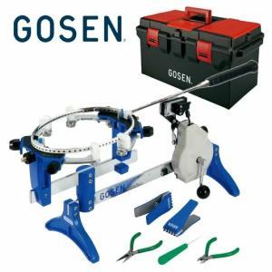 GOSEN ゴーセン オフィシャルストリンガーAM200 バドミントン専用手動ストリングマシン/ガット張り機/ストリングマシーン 7月中旬入荷予定※予約|kpi