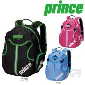 Prince プリンス 「ジュニアバッグパック テニス専用 リュック ジュニアテニスラケット1本収納可能  AT677」テニスバッグ『即日出荷』