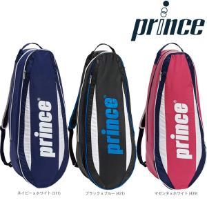 プリンス Prince テニスバッグ・ケース  ラケットバッグ2本入  AT875