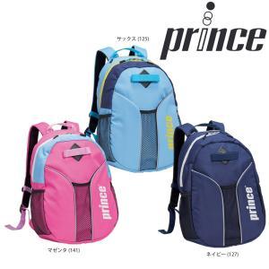 プリンス Prince テニスバッグ・ケース  ジュニアバックパック AT877|kpi