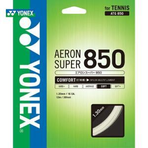 YONEX ヨネックス 「AERONSUPER 850 エアロンスーパー850 ATG850」硬式テ...