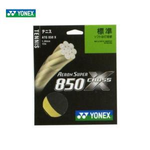ヨネックス YONEX 硬式テニスストリング ガット 「AERONSUPER 850 CROSS(エ...