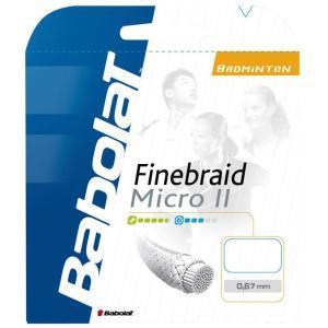 バボラ BabolaT バドミントンストリング FINEBRAID MICRO II 067 200mロール BA243098