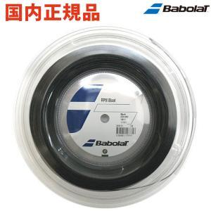『即日出荷』「国内正規品」BabolaT バボラ「RPM Blast 120/125/130 RPMブラスト 200mロール BA243101」硬式テニスストリング 「ランドリーバッグプレゼント」|kpi