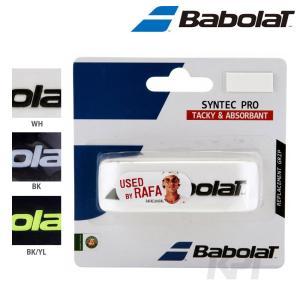 バボラ BabolaT リプレイスメントグリップテープ 「Syntec Pro シンテックプロ(1本入) BA670051」|kpi