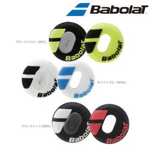 Babolat バボラ 「CUSTUM DAMP カスタムダンプx2 BA700040」振動止め[ポスト投函便対応]|kpi