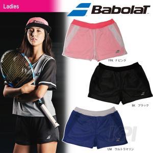 「2017新製品」Babolat バボラ 「Women's レディース ショートパンツ BAB-2732W」テニスウェア「2017SS」『即日出荷』|kpi
