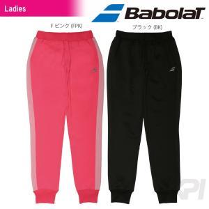 「均一セール」『即日出荷』Babolat バボラ 「Women's レディース フリースパンツ BAB-5730WP」テニスウェア「SS」|kpi