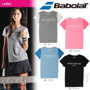 「2017新製品」Babolat バボラ 「Women's レディース ショートスリーブシャツ BAB-8730W」テニスウェア「2017SS」『即日出荷』|kpi