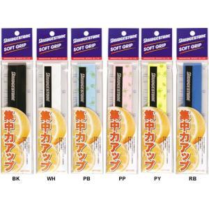 ブリヂストン BRIDGESTONE テニスグリップテープ 集中力グリップテープBACL03|kpi
