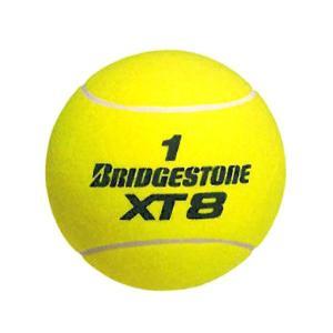 ブリヂストン BRIDGESTONE テニス ジャンボボール BACV03 サイン用|kpi