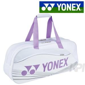 YONEX ヨネックス 「トーナメントバッグ テニス2本用 BAG1601W」テニスバッグ『即日出荷』