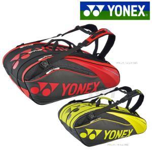 YONEX ヨネックス 「PRO SERIES ラケットバッグ9 リュック付 テニス9本用 BAG1602N」テニスバッグ『即日出荷』