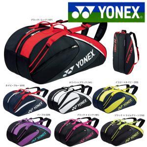 「2017新製品」YONEX ヨネックス 「ラケットバッグ6 リュック付  BAG1732R」テニスバッグ