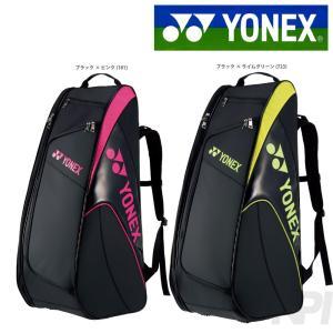 「2017新製品」YONEX ヨネックス 「スタンドバッグ リュックツキ  BAG1739」テニスバッグ