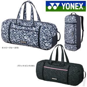 YONEX ヨネックス 「COMPACT SERIES ラケットバッグB バドミントン3本用 リュック対応 BAG1762B」バドミントンバッグ『即日出荷』