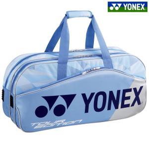 ヨネックス YONEX テニスバッグ・ケース  トーナメントバッグ テニス2本用 BAG1801W-...