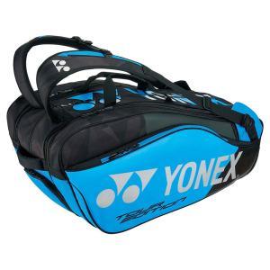 ヨネックス YONEX テニスバッグ・ケース  ラケットバッグ9 リュック付 テニス9本用 BAG1802N kpi