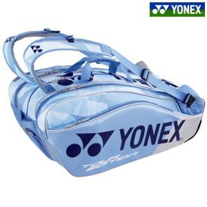 ヨネックス YONEX テニスバッグ・ケース  ラケットバッグ9 リュック付 テニス9本用 BAG1802N-525 『即日出荷』