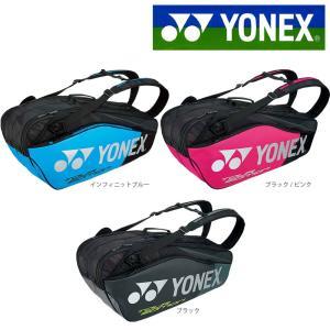 ヨネックス YONEX テニスバッグ・ケース  ラケットバッグ6 リュック付 テニス6本用 BAG1802R|kpi