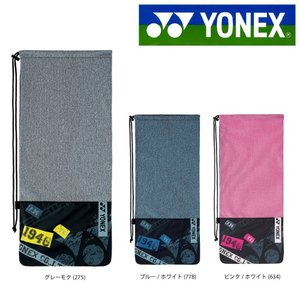 ヨネックス YONEX テニスバッグ・ケース  ラケットケース BAG1831Y 『即日出荷』