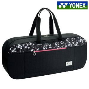 ヨネックス YONEX バドミントンバッグ・ケース  ラケットバッグB  リュック対応  バドミントン3本用 BAG1862B-007