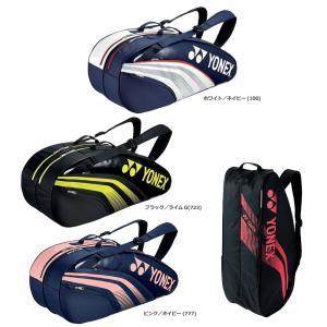 ヨネックス YONEX テニスバッグ・ケース  ラケットバッグ6 リュック付  テニス6本用  BAG1932R-20SS 1月下旬発売予定※予約