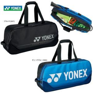 ヨネックス YONEX テニスバッグ・ケース  トーナメントバッグ<テニス2本用> BAG2001W