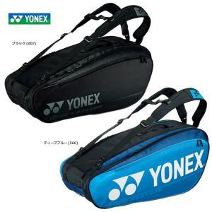 ヨネックス YONEX テニスバッグ・ケース  ラケットバッグ6<テニス6本用> BAG2002R