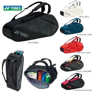 ヨネックス YONEX テニスバッグ・ケース  ラケットバッグ6 <テニス6本用> BAG2012R|kpi