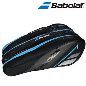 バボラ Babolat テニスバッグ・ケース  RACKET HOLDER X12 ラケットバッグ ラケット12本収納可  BB751155|kpi