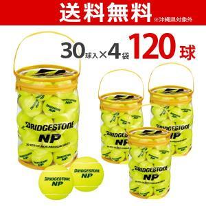 ブリヂストン BRIDGESTONE テニスボール  BRIDGESTONE NPノンプレッシャー 1箱 30個入×4袋=120球|kpi