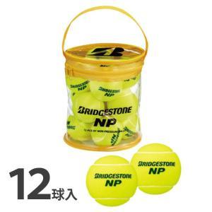 ブリヂストン BRIDGESTONE テニステニスボール ノンプレッシャー(NP)12個入|kpi