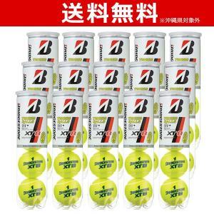 ブリヂストン BRIDGESTONE テニステニスボール XT8(エックスティエイト) 4個入 1箱(15缶/60球)|kpi