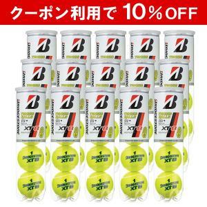 ブリヂストン BRIDGESTONE 硬式テニスボール XT8 エックスティエイト 4個入 1箱 15缶/60球 「10%OFFクーポン対象」|kpi
